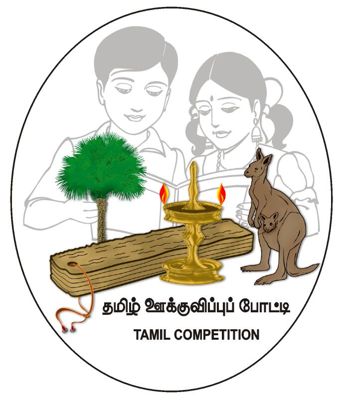 Tamil competitions -  Australian Society of Graduate Tamils