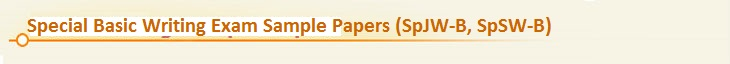 title_pastpapers_2012