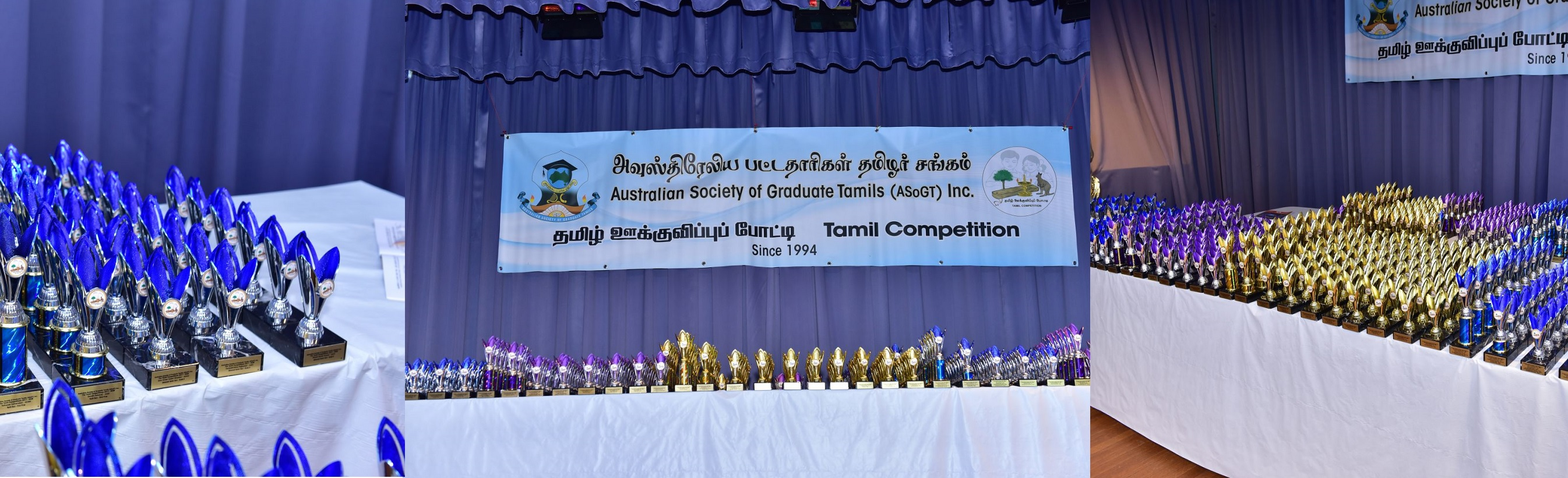 Tamil Competition
